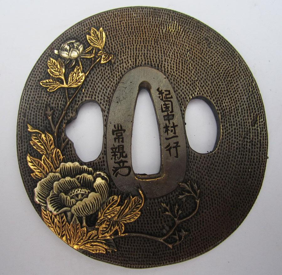 Excellent Recommend Solid Copper Tsuba Flower Japan Samurai Sword Katana