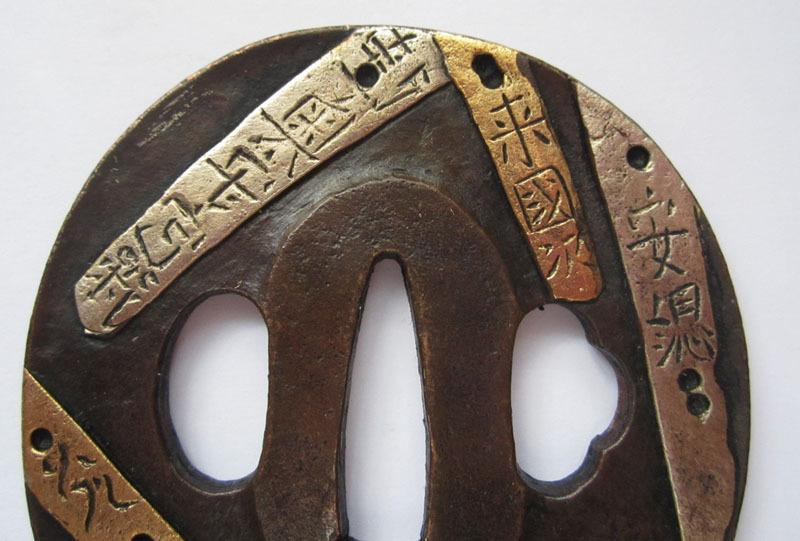 Exquisite Tsuba/Exquisite,100%Copper,Brass,Japanese Samurai Sword