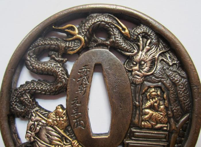Tsuba/Dragon,Carved,Copper Brass Japanese Samurai Sword